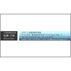 4birdの作品発表:名刺の作成と印刷:Line-B