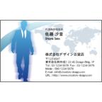4birdの作品発表:名刺の作成と印刷:ビジネスワールド