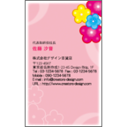 コカメの作品発表:名刺の作成と印刷:花
