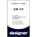 コカメの作品発表:名刺の作成と印刷:濃いブルー-1
