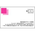 Harcyの作品発表:名刺の作成と印刷:桜色、桃色シンプル名刺