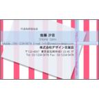 Geaseedの作品発表:名刺の作成と印刷:ストライプ(ピンク)