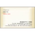 Geaseedの作品発表:名刺の作成と印刷:レターデザイン