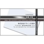 Geaseedの作品発表:名刺の作成と印刷:シンプルデザイン
