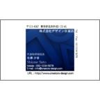 Geaseedの作品発表:名刺の作成と印刷:図形_青