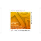 Geaseedの作品発表:名刺の作成と印刷:図形_黄