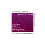 Geaseedの作品発表:名刺の作成と印刷:図形_紫