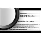 Geaseedの作品発表:名刺の作成と印刷:円_モノクロ