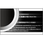 Geaseedの作品発表:名刺の作成と印刷:円_モノクロ2