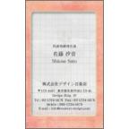 Geaseedの作品発表:名刺の作成と印刷:色紙_ピンク