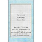 Geaseedの作品発表:名刺の作成と印刷:色紙_ブルー