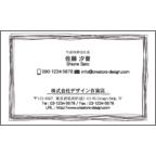 Geaseedの作品発表:名刺の作成と印刷:枠_ラフ
