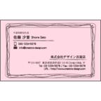 Geaseedの作品発表:名刺の作成と印刷:枠_ラフ2