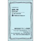 Geaseedの作品発表:名刺の作成と印刷:枠_ラフ4