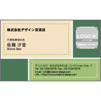 ナルの作品発表:名刺の作成と印刷:グリーンで爽やかな名刺