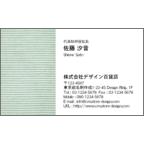オールスパイスの作品発表:名刺の作成と印刷:cloth_2