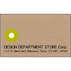 オールスパイスの作品発表:名刺の作成と印刷:tag_2