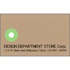 オールスパイスの作品発表:名刺の作成と印刷:tag_4