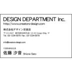 オールスパイスの作品発表:名刺の作成と印刷:sumi_4