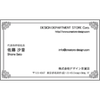 オールスパイスの作品発表:名刺の作成と印刷:frame_1