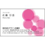 atーdesignの作品発表:名刺の作成と印刷:ピンクドット