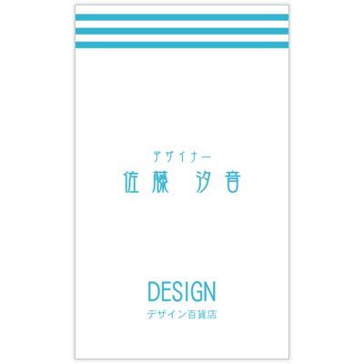 atーdesignのシンプル_01の名刺デザイン作成と印刷