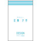 atーdesignの作品発表:名刺の作成と印刷:シンプル_01