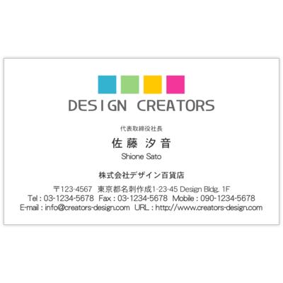 atーdesignのカラーPOPの名刺デザイン作成と印刷