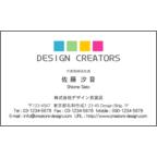 atーdesignの作品発表:名刺の作成と印刷:カラーPOP
