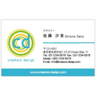 atーdesignのロゴ編集_ポップ01の名刺デザイン作成と印刷