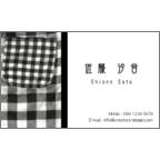 atーdesignの作品発表:名刺の作成と印刷:チェック