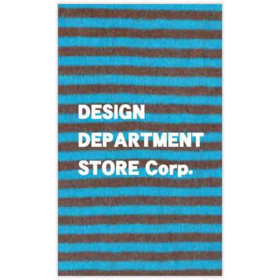 atーdesignのborderの名刺デザイン作成と印刷