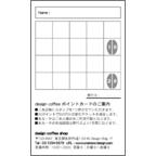 atーdesignの作品発表:名刺の作成と印刷:coffee_shop
