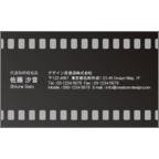atーdesignの作品発表:名刺の作成と印刷:Movie