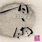 デザイナー:甘雨(かんう)の作品発表のクリエイターギャラリー