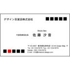 エフスの作品発表:名刺の作成と印刷:ドット_2colorBK