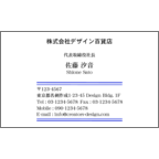 エフスの作品発表:名刺の作成と印刷:シンプル_2color