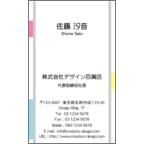 エフスの作品発表:名刺の作成と印刷:ライン_3color