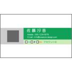 エフスの作品発表:名刺の作成と印刷:SNS_3colorGr