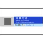 エフスの作品発表:名刺の作成と印刷:SNS_3colorBl