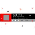 エフスの作品発表:名刺の作成と印刷:SNS_3colorRe2
