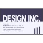 クロノの作品発表:名刺の作成と印刷:シンプル1