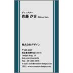 クロノの作品発表:名刺の作成と印刷:シンプル2