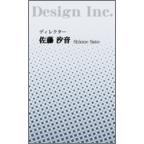 クロノの作品発表:名刺の作成と印刷:ドット_ブルー1