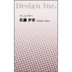 クロノの作品発表:名刺の作成と印刷:ドット_ピンク2