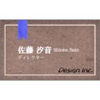 クロノの作品発表:名刺の作成と印刷:シンプル_ブラウン2