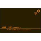 スイの作品発表:名刺の作成と印刷:オランジェット