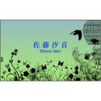 スイの作品発表:名刺の作成と印刷:wondergarden2