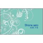 スイの作品発表:名刺の作成と印刷:蔦模様