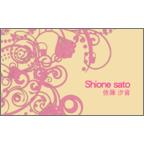 スイの作品発表:名刺の作成と印刷:蔦模様2